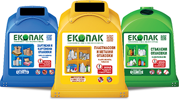ecopack containers